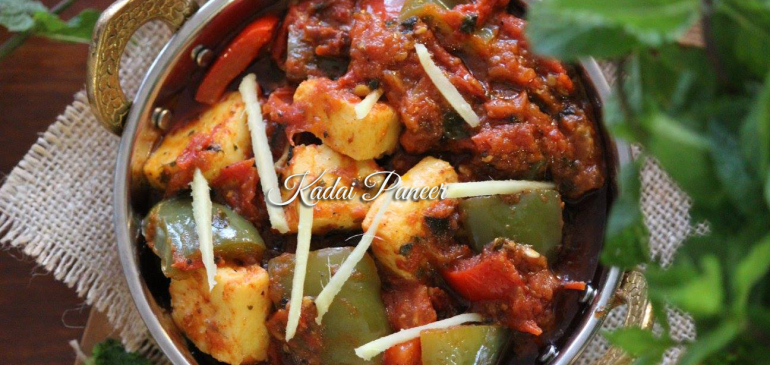 Kadai Paneer ( No onion garlic )